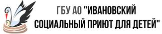 """Государственное бюджетное учреждение Амурской области """"Ивановский социальный приют для детей"""""""