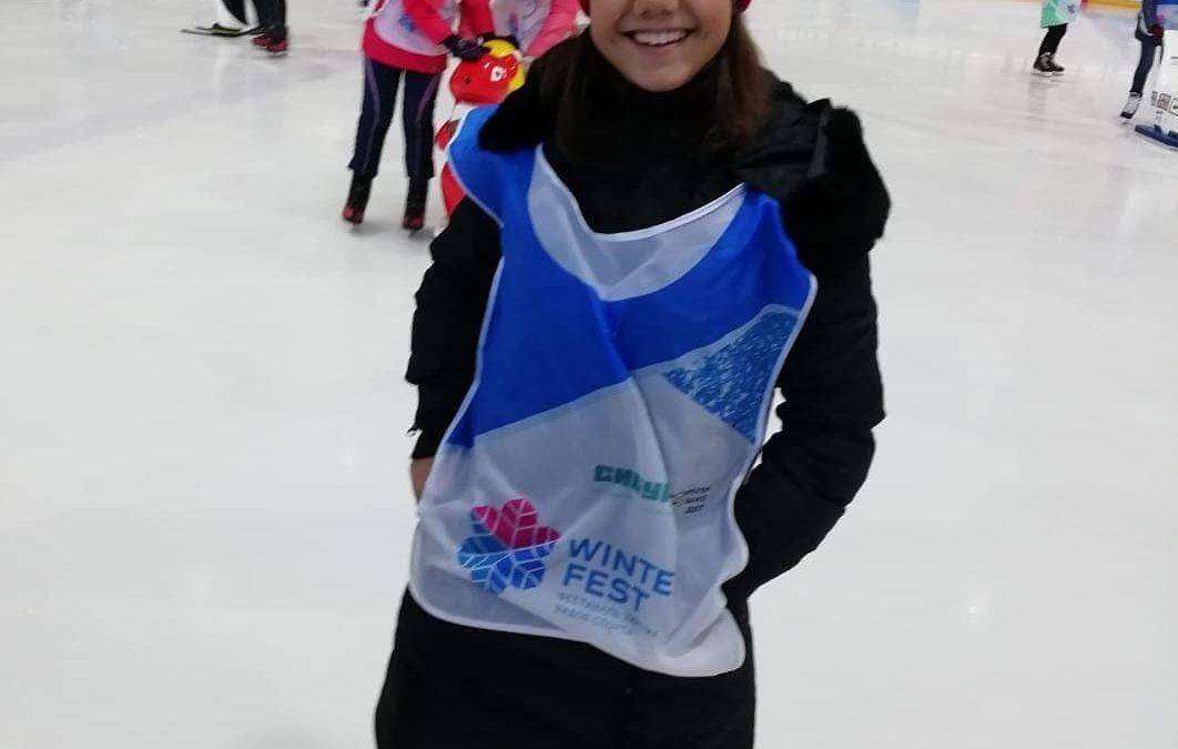 Фестиваль зимних видов спорта Winter Fest